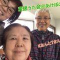 童謡、唱歌、カラオケ、沖縄、老人ホーム、腰痛、障碍者施設、サークル、老人、60歳以上、団塊世代、