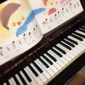 沖縄県、南城市、大里、ピアノ教室、うた、こども、レッスン、