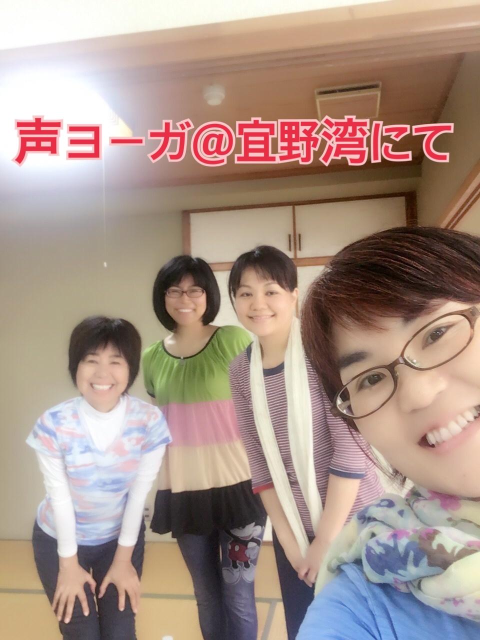 声ヨーガ、宜野湾セミナーハウス、沖縄県、更年期、腰痛、頭痛、自律神経