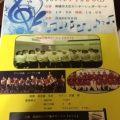 合唱、指揮、あべたみこ、南城市、シュガーホール、うた、声楽家、きらり、シルバーコーラス、