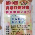 沖縄、カラオケ、あべたみこ、ボイストレーニング、ボイトレ、うた、声楽家、カラオケ、