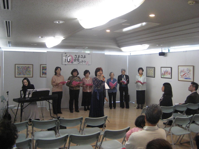 沖縄、カフェさまさま、声楽家、あべたみこ、阿部民子、ソプラノ、ボイストレーニング