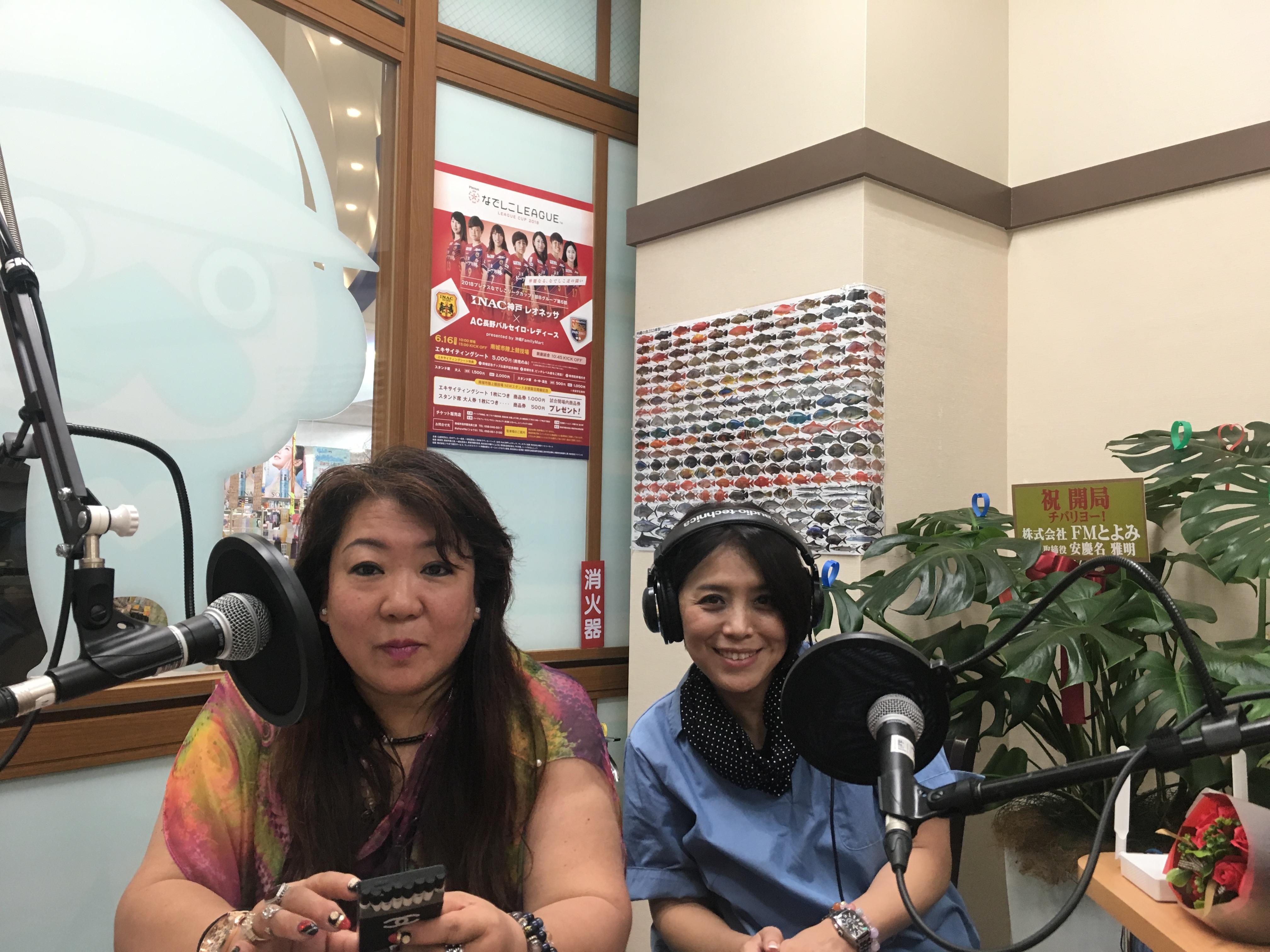 ハートFMなんじょう、たみちゃん、阿部民子、あべたみこ、沖縄県、ボイストレーにイング、うたのレッスン