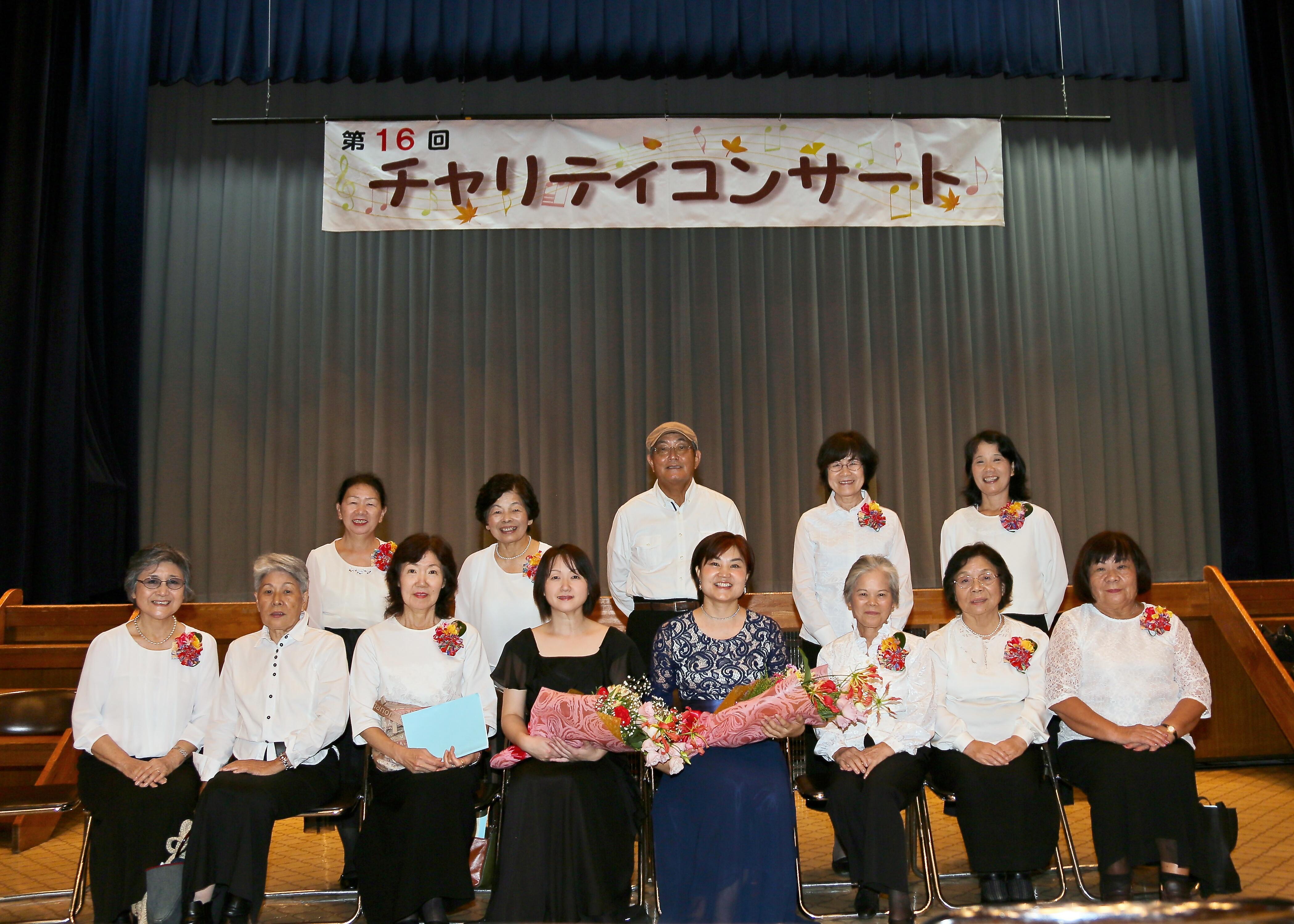 コンサート、福島、福祉ハウスボネール、阿部民子、あべたみこ、福島県伊達市、