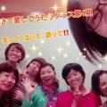 ウクレレ、沖縄県、八重瀬町、ドレミハウス、音楽教室、あべたみこ、阿部民子、声楽,生きて愛してうたうクラス、