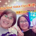 Swing Soul Voice Class,歌、ヴォイス、阿部民子、あべたみこ、南城市、沖縄県、カラオケ、