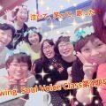Swing Soul Voice Class,歌、阿部民子、あべたみこ、ボイトレ、カラオケ、