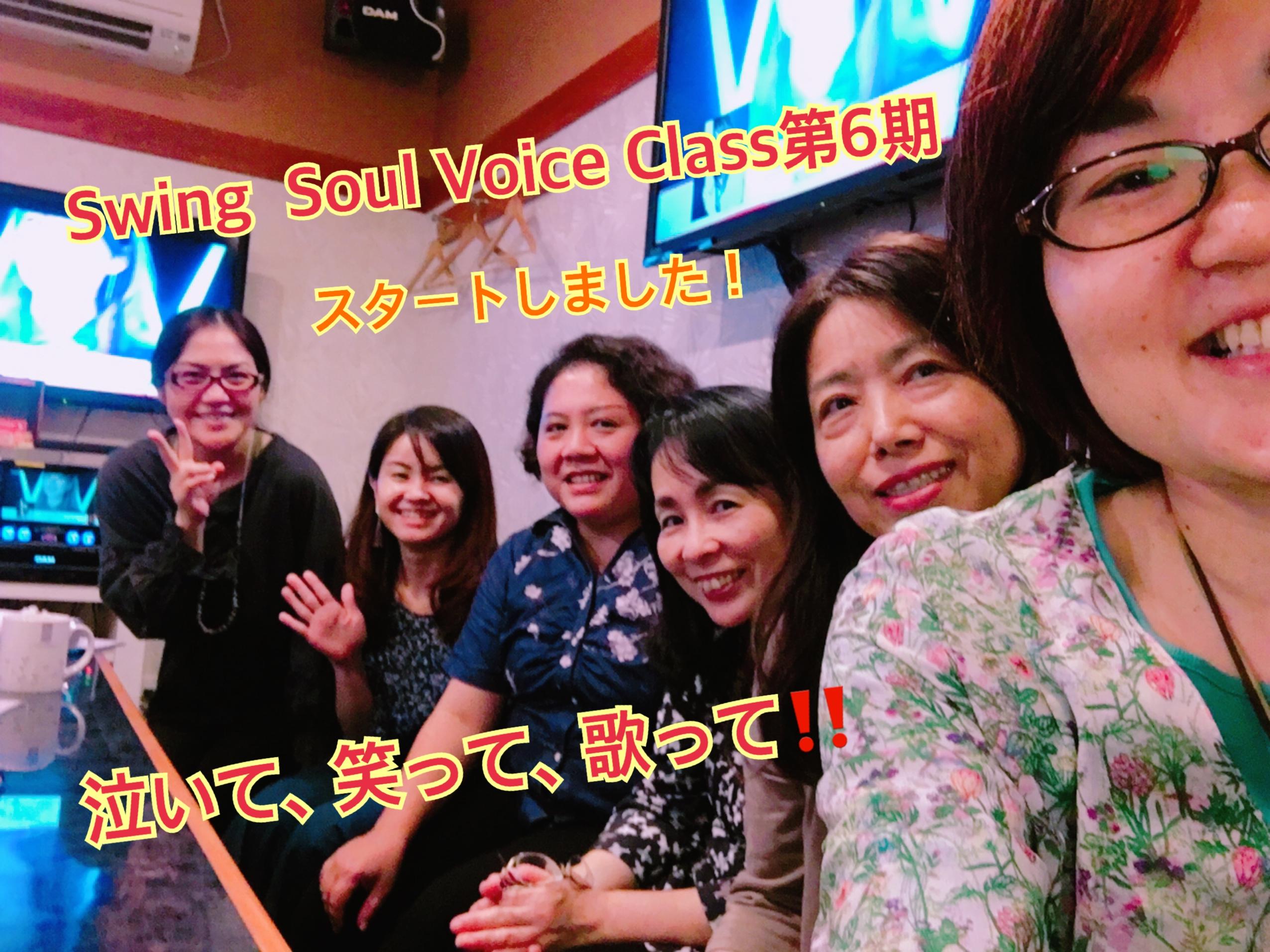 歌、ボイストレーニング、沖縄、阿部民子、ボイスレッスン、歌のレッスン、カラオケ、女性、優しい、簡単、
