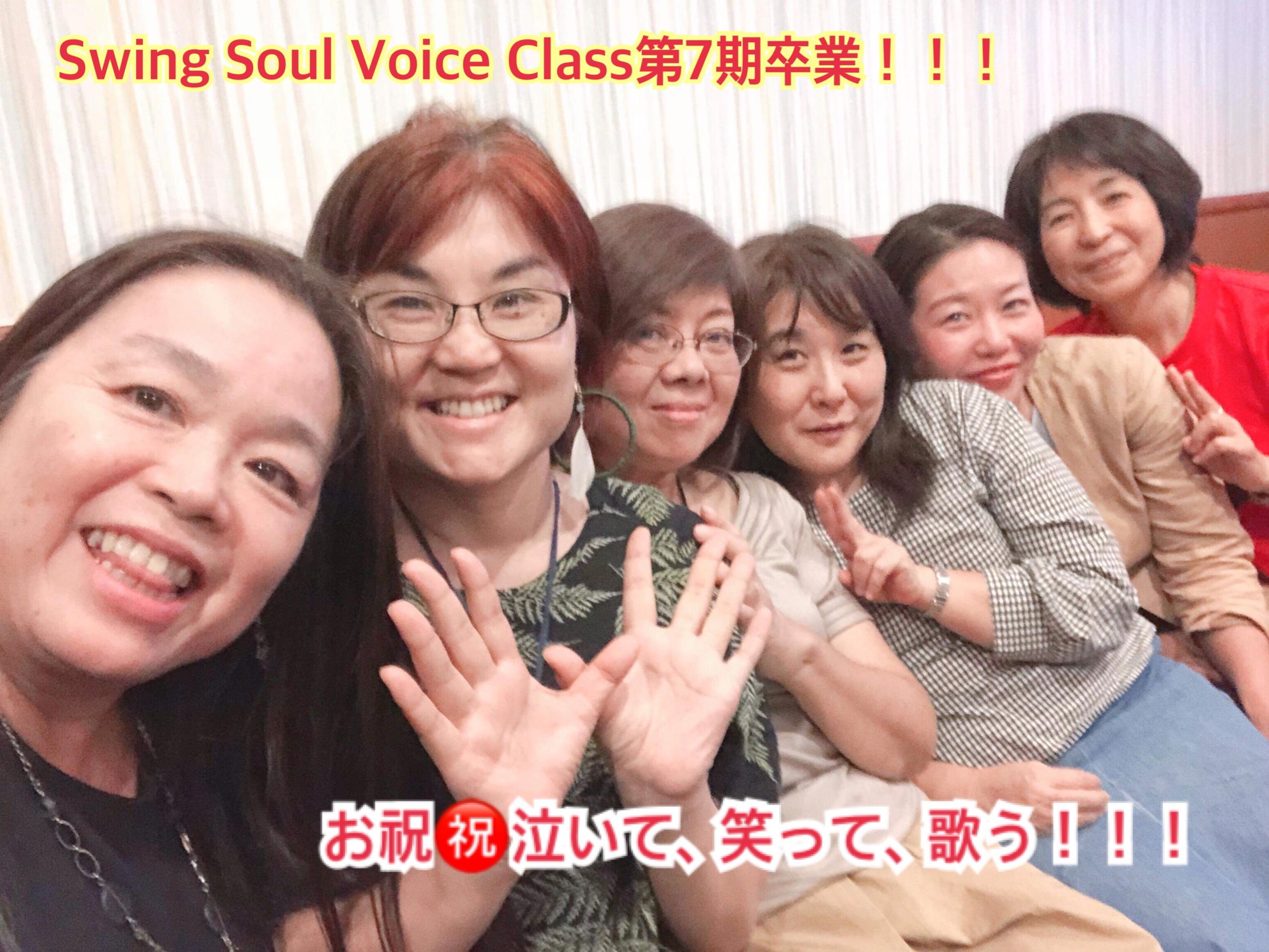 歌、ボイトレ、ボイストレーニング、沖縄、カラオケ、初心者、阿部民子、あべたみこ、ライア、